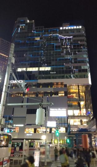 渋谷フクラス